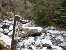 なばり四季のブログ-八畳岩