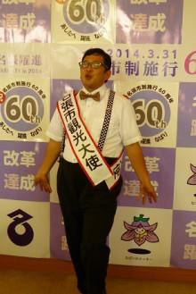 なばり四季のブログ-20130813