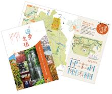 名張市観光パンフレット