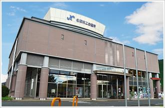 名張産業振興センター 外観