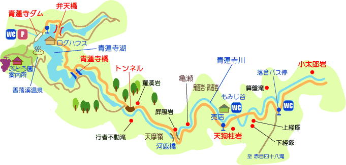 青蓮寺・香落渓の地図