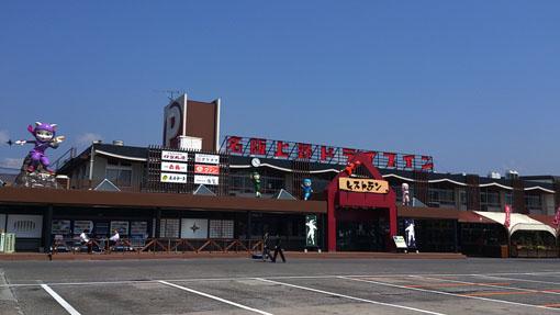 名阪上野 忍者ドライブイン