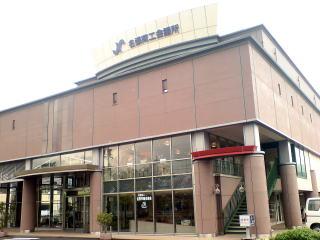 名張商工会議所