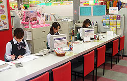 JTB総合提携販売店 株式会社 三重旅行サービス
