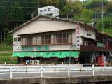 民宿 橋畔亭