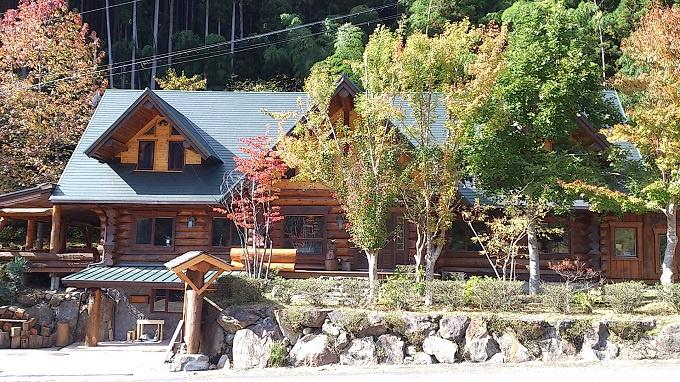 森のレストラン アーチ